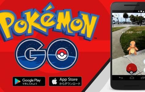 Pokémon GO finalmente llega a Japón